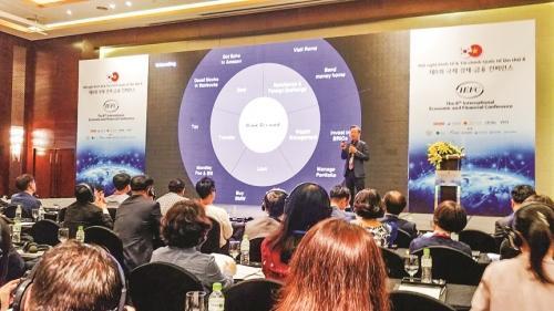 Việt Nam - Hàn Quốc: Dư địa hợp tác kinh tế - tài chính còn rất lớn