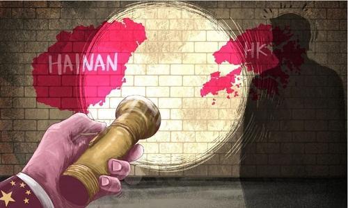 Kế hoạch của Trung Quốc về một Hong Kong thứ hai