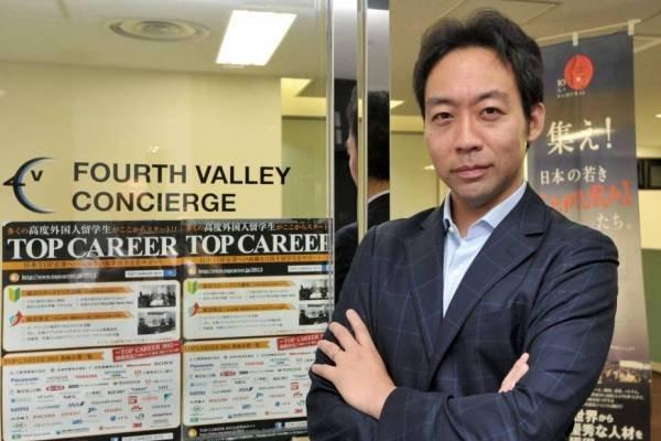 Nhật Bản chật vật thu hút nhân tài ở châu Á