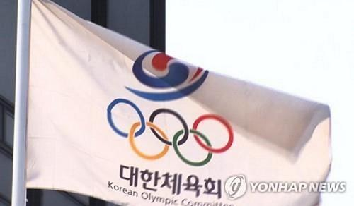 Hàn Quốc chọn Seoul làm thành phố xin đồng đăng cai Olympic 2032