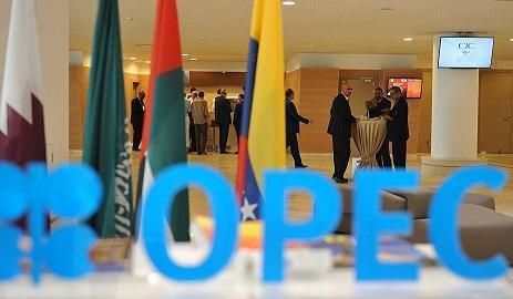 Biến động thị trường dầu mỏ: Việt Nam có bị ảnh hưởng?