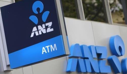 ANZ công bố bán lại mảng bán lẻ cho Shinhan Việt Nam