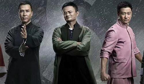 Tỉ phú Jack Ma đóng phim cùng Chân Tử Đan, Lý Liên Kiệt, Ngô Kinh