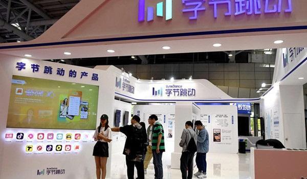 """Sau Huawei, đến lượt TikTok vào tầm ngắm """"an ninh quốc gia"""" của Mỹ"""