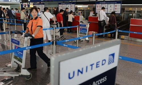 Hàng không Mỹ hưởng lợi lớn từ ′bán vé quá số chỗ′