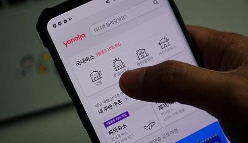 """Startup đặt khách sạn theo giờ thành """"kỳ lân"""" Hàn Quốc"""